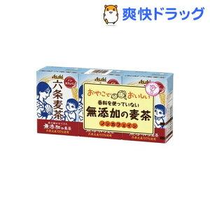 六条麦茶 / 六条麦茶★税抜1900円以上で送料無料★六条麦茶(100mL*3本*6パック)【六条麦茶】
