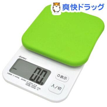 ドリテック デジタルスケール クイニー 3kg グリーン KS-355GN(1セット)【ドリテック(dretec)】