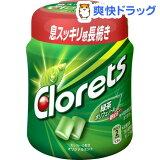 クロレッツXP オリジナルミントボトル 粒(140g)