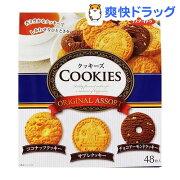 ミスターイトウ クッキーズ オリジナルアソート