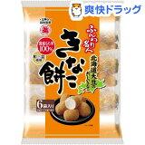 ふんわり名人 きなこ餅 6袋詰(85g)