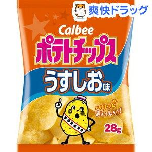 カルビー ポテトチップス うすしお 小袋(28g)【カルビー ポテトチップス】[お菓子 おやつ]