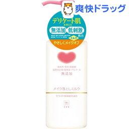 洗顔 クレンジングナイト Ssブログ