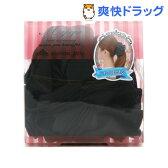 マペペ バナナクリップ シフォンブラック(1本入)【マペペ】