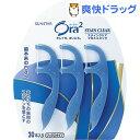 サンスター オーラツー(Ora2) ステインクリアフロス&ピック / Ora2(オーラツー) / 歯ブラシ デ...