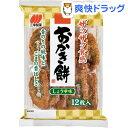 おかき餅★税込1980円以上で送料無料★おかき餅(12枚入)
