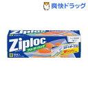 ジップロック フリーザーバッグ / Ziploc(ジップロック) / 保存バッグ★税込1980円以上で送料無...