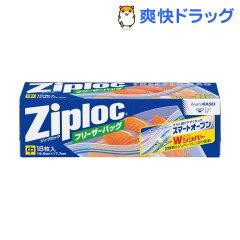 ジップロック フリーザーバッグ / Ziploc(ジップロック) / 保存バッグ★税込1980円以上で送料無..