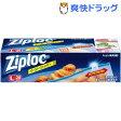 ジップロック イージージッパー L(20枚入)【Ziploc(ジップロック)】[キッチン用品]