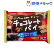 チョコレート ファミリー