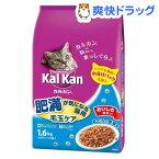 カルカン ドライ 毛玉ケア 肥満が気になる猫用 まぐろと野菜味(1.6kg)【d_kal】【カルカン(kal kan)】