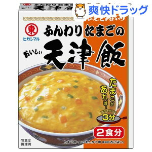 ちょっとどんぶり ふんわりたまごの天津飯 / ヒガシマル醤油 ちょっとシリーズ / 調味料 つゆ ...
