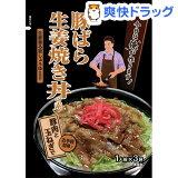 今日は俺が作ります 豚ばら生姜焼き丼の素(81g)