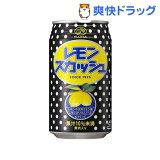不二家 レモンスカッシュ(350mL*24本入)