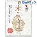 プラス糀 乾燥米こうじ(300g)【プラス糀】