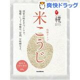 マルコメ プラス糀 乾燥米こうじ(300g)