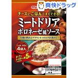ミートドリア ボロネーゼ風ソース(140g*4袋入)