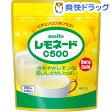 名糖 レモネードC(280g)