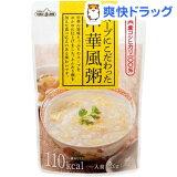スープにこだわった中華風粥(220g)