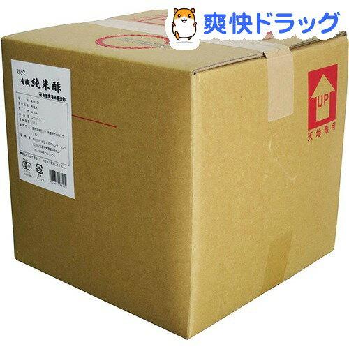 マルシマ 有機純米酢 業務用(20L)【送料無料】