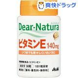 ディアナチュラ ビタミンE(30粒入)