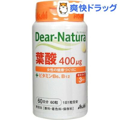 ディアナチュラ 葉酸 / Dear-Natura(ディアナチュラ) / サプリ サプリメント 葉酸●セール中●...