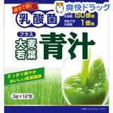 乳酸菌プラス大麦若葉青汁(3g*12包)
