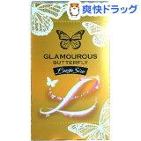 コンドーム/グラマラスバタフライ ラージサイズ(6コ入)