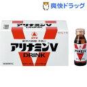 アリナミンV(50mL*10本入)【HLS_DU】 /[栄養ドリンク 滋養強壮]【送料無料】