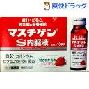 【第2類医薬品】マスチゲン-S内...