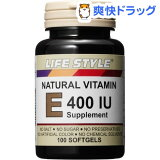 ライフスタイル(LIFE STYLE) ビタミンE-400(100錠入)