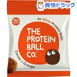 ホエイ プロテインボール カカオオレンジ(45g)