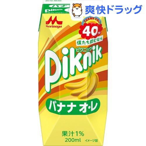 ピクニック バナナ オ・レ(200ml*24本入)