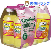 C1000ビタミンレモンコラーゲン&ヒアルロン酸