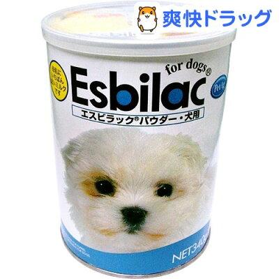 N・エスビラックミルク パウダー犬用 / ペット ミルク☆送料無料☆N・エスビラックミルク パウ...