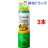 柳屋 薬用育毛 フレッシュトニック 柑橘EX 微香性(190g*3コセット)