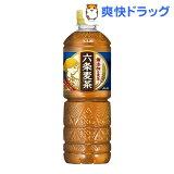 六条麦茶(660mL*24本入)