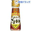 爽快ドラッグで買える「日清 ヘルシーごま香油(50g」の画像です。価格は108円になります。