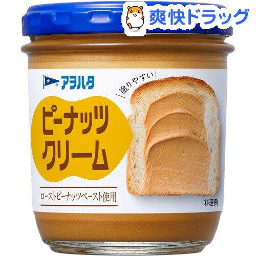 アヲハタ ピーナッツクリーム(140g)【アヲハタ】