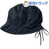 すっぴん女優帽 ブラック(1コ入)