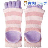 眠れる森の5本指かかとソックス ピンク(1足)