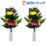 仏花中 2本組 紫(2本入)