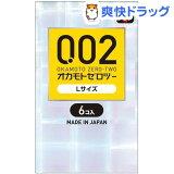 コンドーム/うすさ均一002EX Lサイズ(6コ入)