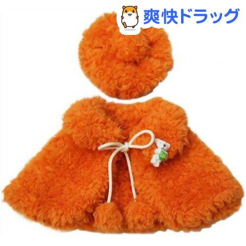 キャットプリン ふわふわ オレンジちゃん ベレー&コート(1枚入)【送料無料】