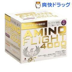 アミノフライト 4000mg / アミノフライト / アミノフライト 50本 アミノ酸 スポーツサプリメン...