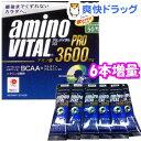 アミノバイタルプロ / アミノバイタル(AMINO VITAL) / アミノ酸☆送料無料☆アミノバイタルプロ...