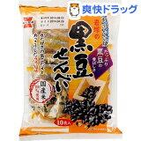 岩塚製菓 黒豆せんべい(10枚入)