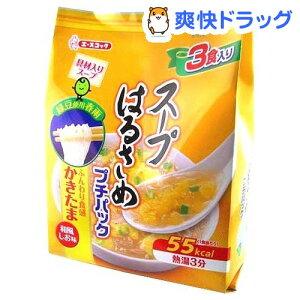 スープはるさめ プチパック かきたま / スープはるさめ / 春雨 ダイエット食品★税込1980円以上...