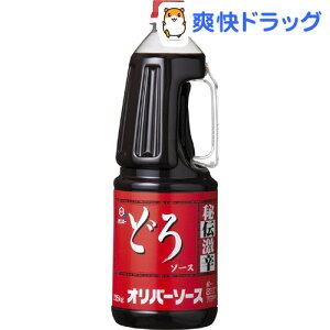 オリバー どろソース☆送料無料☆オリバー どろソース(2.15kg)【送料無料】