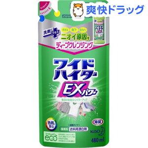 ワイドハイター EXパワー つめかえ用 / ワイドハイター / ワイドハイターex 詰め替え用 exパワ...